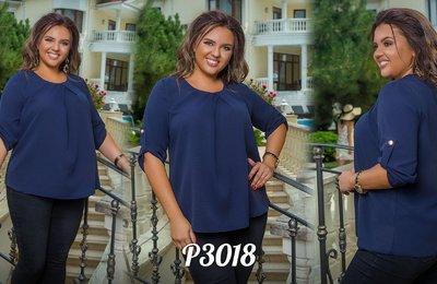 Блузка с оригинальной складкой на груди батал № 1162 Синяя