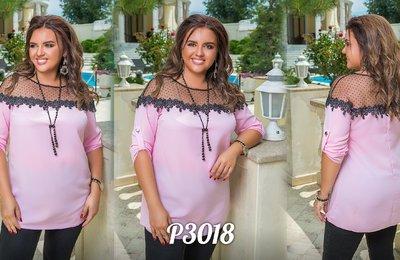 Блуза рукав 3/4 отделка сеткой батал № 1160 Розовая