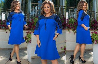 Платье свободного силуэта с рукавами 3/4 батал № 1099 Электрик