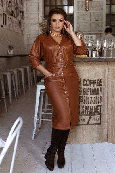 Платье на пуговицах с поясом кожаное батал № 734 Коричневое