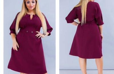 Платье с рукавом 1/2 с разрезом на горловине №716 Марсала